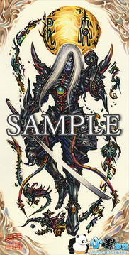 《鬼武者 幻魔封印箱》除了包含游戏本体外,还有一幅由雨宫庆太绘...