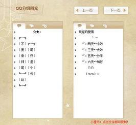9位qq号码估价列表【其他】腾讯qq号码估价网-QQ分组图案