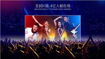 全民K歌是中国最大的K歌音乐平... 近5000万日活用户,毋庸置疑是最...