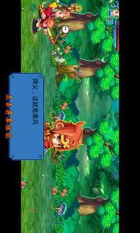 西游之神魔乱舞破解版下载 西游之神魔乱舞内购破解版 木子游戏