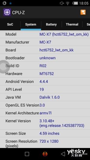 ...Macoox MC X7深度评测