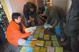 在北大的一个宿舍里,文化执法工作人员查获大量非法出版物.本报记...