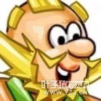...当王者荣耀遇上QQ经典表情可以换五黑头像了 国内游戏新闻 叶子 ... ...