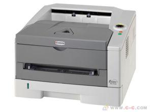 高品质 京瓷FS 1110 A4黑白激光打印机