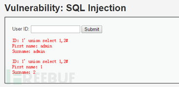 DVWA之sql注入 SQL Injection