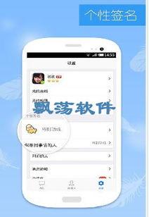 安卓手机QQ国际版,腾讯官方出品的手机QQ国际版本,可使用QQ...