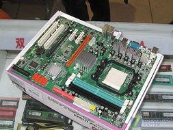 fd78a19e0002498e-支持HT 3.0总线,支持AM2/AM2+接口处理器;提供4个DIMM内存插槽...