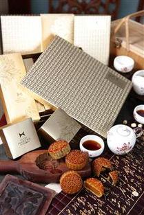 上海希尔顿酒店 上海希尔顿酒店25周年月饼精美礼盒