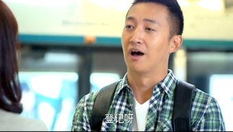 裸婚之后第1集在线观看 苗青青偷偷摸摸把自己给嫁了