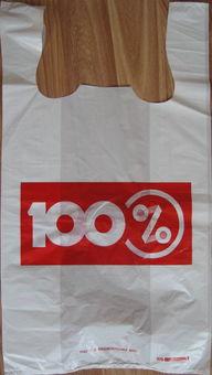 塑料袋制品保鲜袋-塑料袋制品