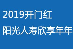 2018年保险新闻资讯 保险行业新闻网 沃保保险网