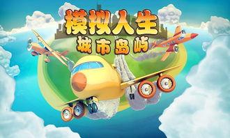 模拟人生3中文版怎么作弊