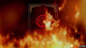 最终幻想 零式HD 新原创音乐辑公布宣传视频