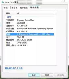 win10系统安装教程