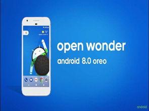 青蛙王子图片大全ios11新壁纸-...oid8.0(图片来自baidu)-外媒 看完Android8.0 这次是谷歌抄苹果