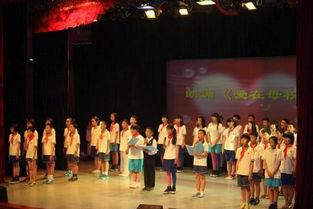 ...外国语学校举行六年级毕业典礼