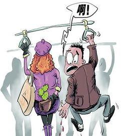 姐夫和小姨子在公共汽车上lus乱伦阅读-女生公交车上遇猥琐男 裤袜沾不明液体