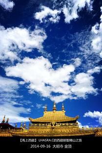 ...西藏,十二年的轮回路 附美图及详细摄影攻略