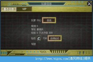 星球战记破解版下载 星球战记安卓内购破解版 v1.0 清风手机游戏网