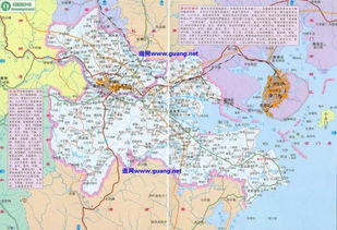漳州地图高清版大地图
