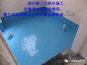 室内装修之---防水工程