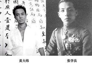 6),字健生,广西临桂人,回族.国民党陆军一级上将,是新桂系军...