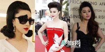...冰冰成中国时尚先锋-从丫鬟到女王 细数全民女神范冰冰的逆袭史