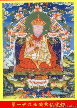 金丹赠仁波切,法相庄严,平易近... 取出了许多伏藏,他获证神通无所...