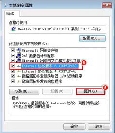 进入QQ空间显示异常或打不开的问题