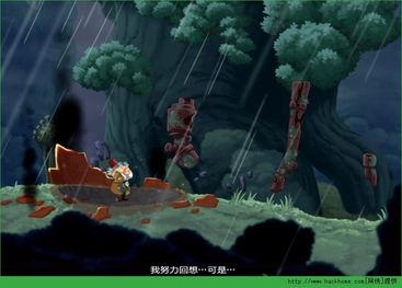 年代记汉化补丁下载, 年代记 3dm汉化补丁 修正版 网侠电脑游戏站