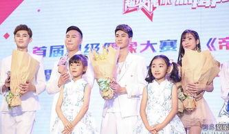 ...偶像大赛启动 萌萌哒天团宣布投身影视剧