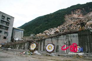 ... 走在5.12汶川大地震半年之际
