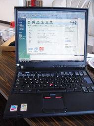 8成新IBMT42经典笔记本电脑转让650块出