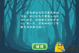 手拉手中文版