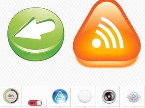 多款水晶按钮png素材图片下载png素材 装饰图案