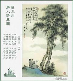 华三川国画彩色 古诗画图谱