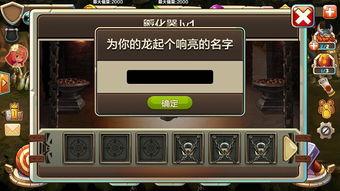 龙魂契约辅助 龙魂契约叉叉助手V2.0.3下载