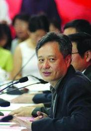 李安谈进军好莱坞 中国文化是立足之道