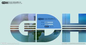 QQ2013登录界面图片怎么修改精