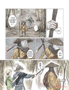 药王异闻录 动漫作品