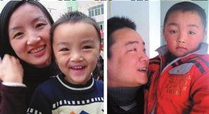 一个活泼可爱的儿子,他的名字叫彭文乐.