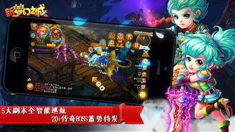 新梦幻之城1.1下载 新梦幻之城iphone版下载 游乐园手游网