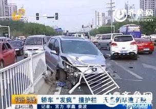 北京赛车事故现场-烟台惊现疯狂轿车 发疯 撞护栏 俩无辜车辆惨遭秧