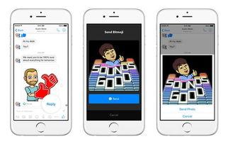 Facebook开放Messenger平台
