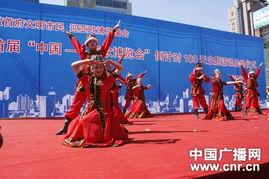 天族改革进行中-和升华,将连续举办十九届的乌洽会升格为中国——亚欧博览会,是新...