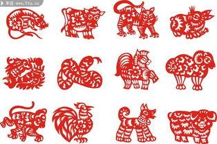 ...传统 蛇年剪纸 龙年剪纸 剪纸下载 剪纸矢量图 动物剪纸 12生肖图片 ...