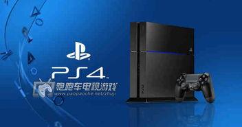 PS4频繁异常关机解决方法 PS4死机怎么办
