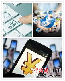 免下载流滥器免费黄色网站-7月23日,中国互联网络信息中心(CNNIC)发布《第36次中国互联网...