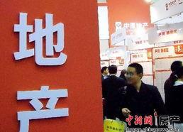 北京群租现象未减 部分房屋中介避谈租房新政