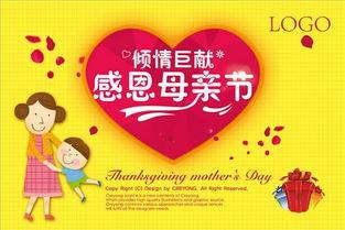 5月10日母亲节中升东本和您一起感恩母亲的伟大-大连中升东本